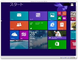 スクリーンショットWindows8.1
